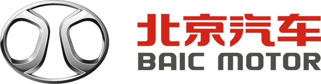 BAIC Motor Logo (Present) 2560x1440 HD Png