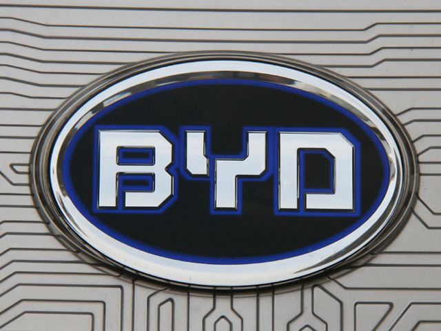 BYD Logo 640x480