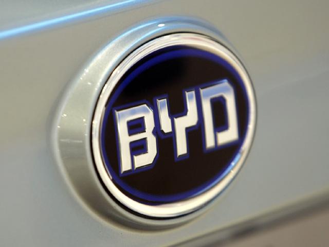 BYD Symbol 640x480