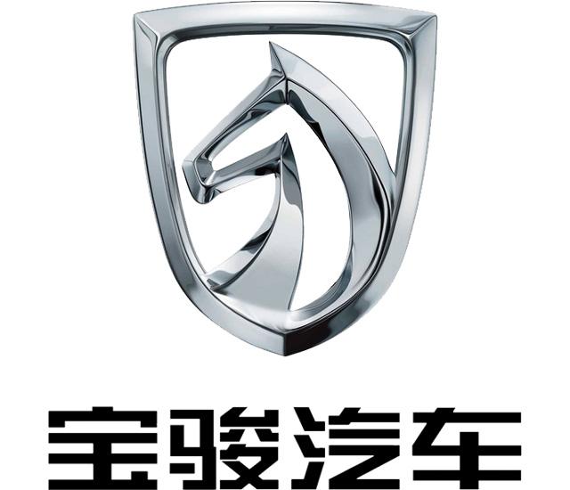 Baojun Logo (2010-Present) 1920x1080 HD Png