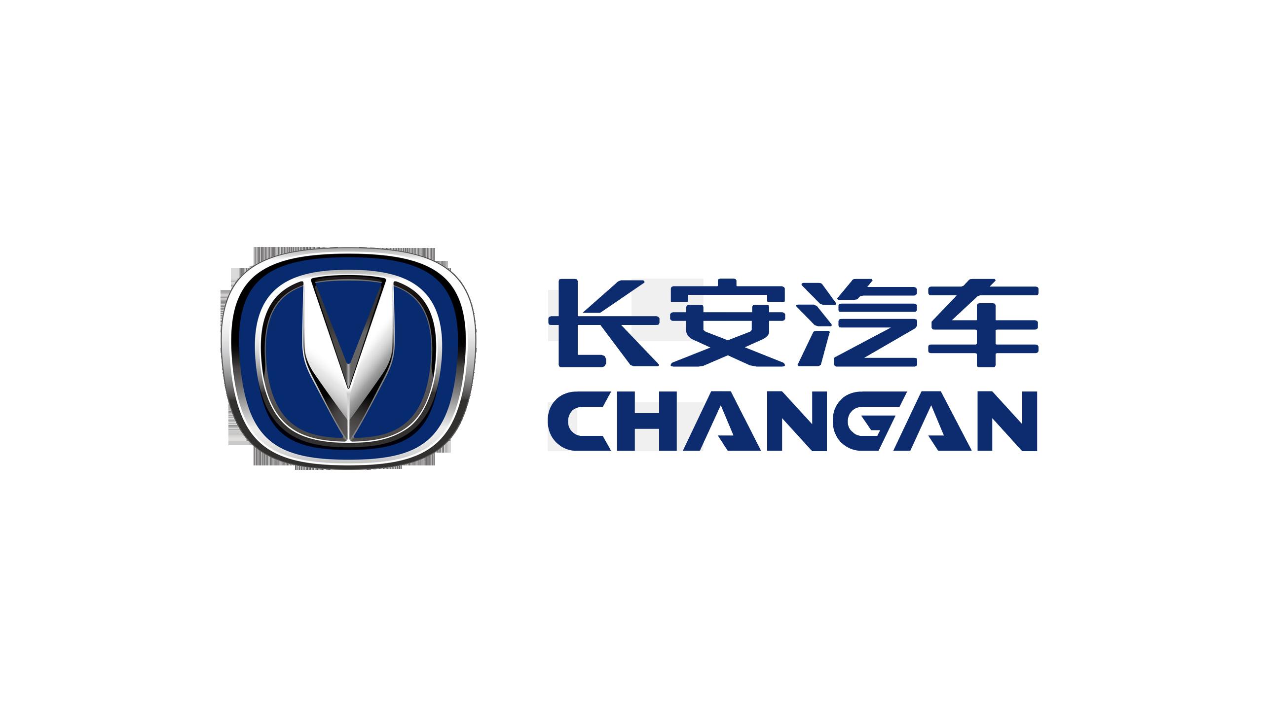 Victory Group Logo >> Changan Logo, HD Png, Meaning, Information | Carlogos.org