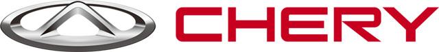 Chery logo (2650x1440) HD png