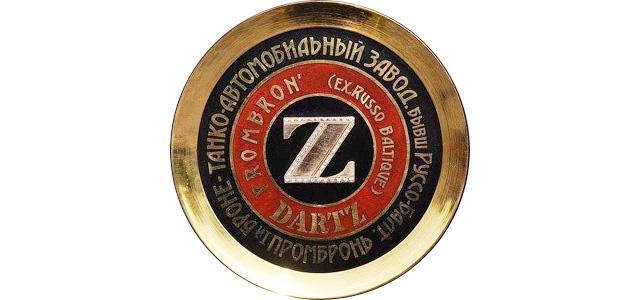 Dartz Logo (Present) 640x300