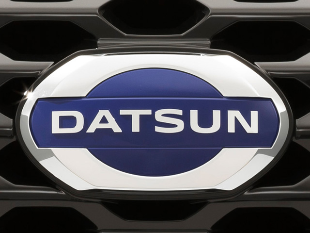 Datsun Logo 640x480