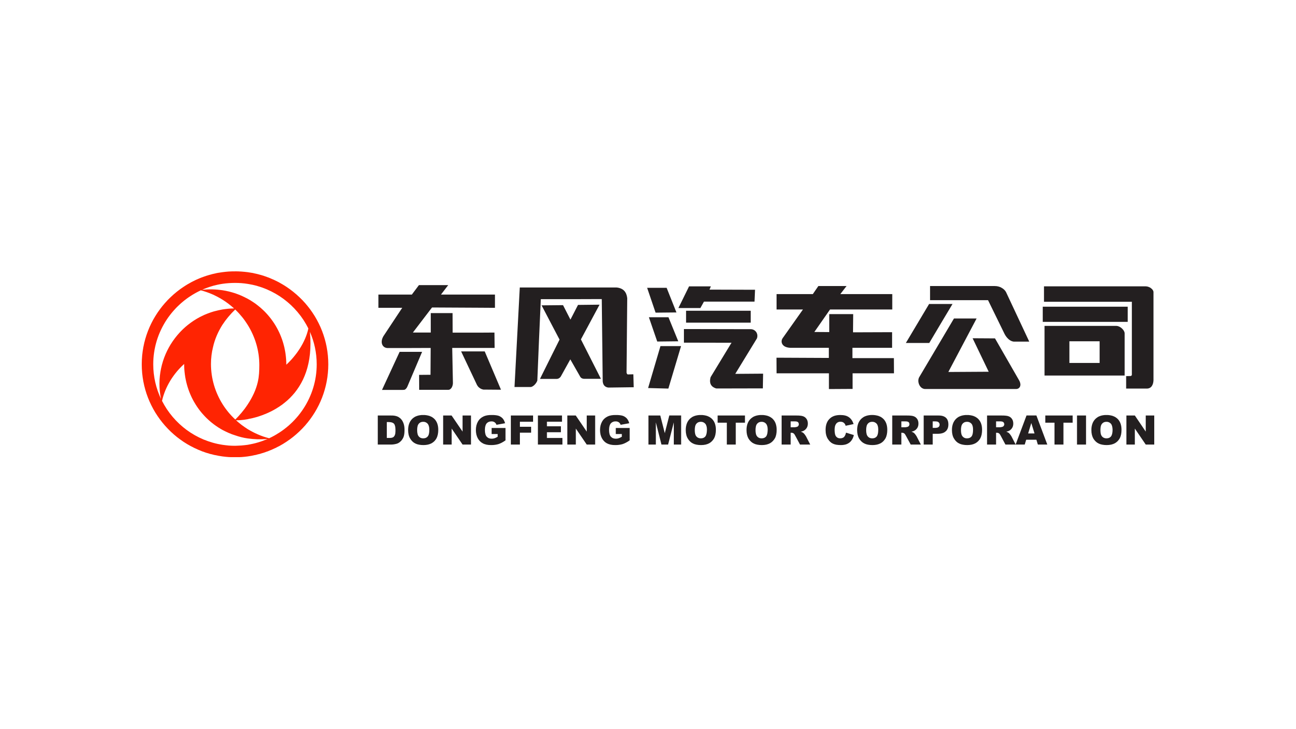 dongfeng logo  hd png  meaning  information