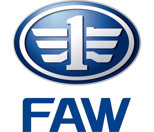 FAW Logo 2048x2048 HD png