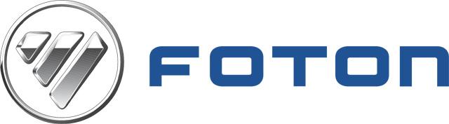 Foton Logo (2800x800) HD Png