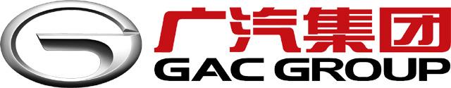 GAC Group Logo (Present) 2560x1440 HD png