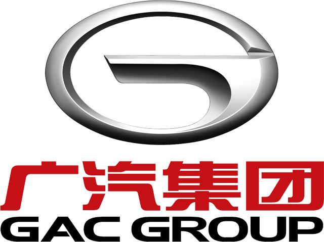 GAC Group Logo (1920x1080) HD Png
