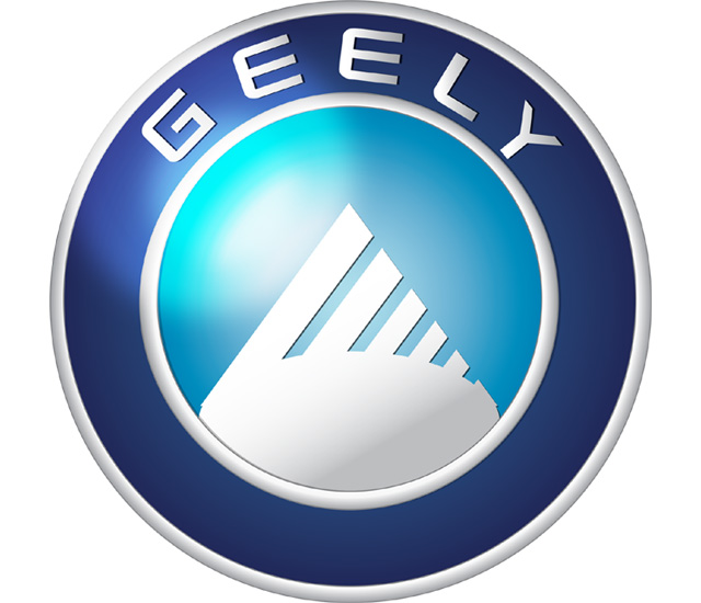 Geely logo (2003) 2560x1600 HD png