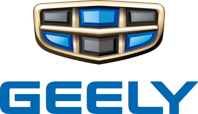 Geely Logo (2014-Present) 2560x1440 HD Png