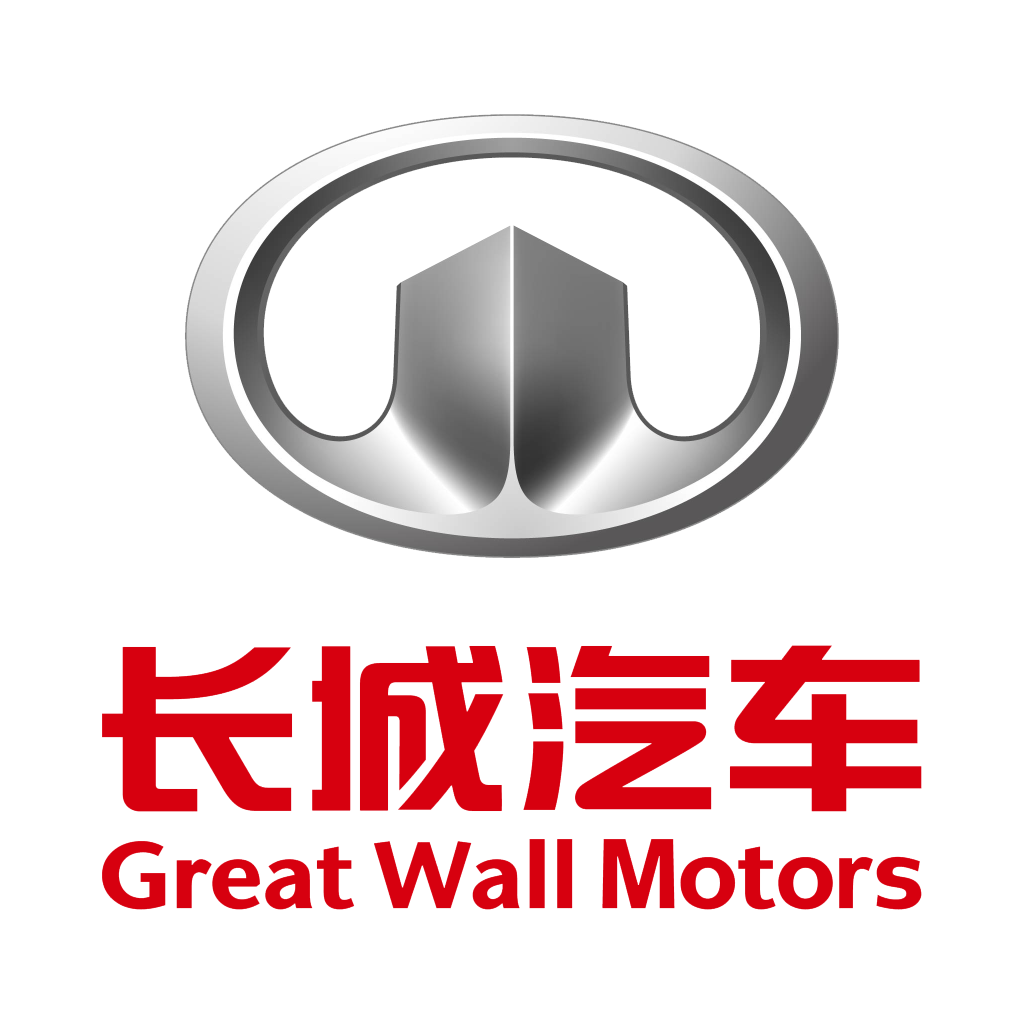 Great Wall Logo Hd Png Meaning Information Carlogos Org