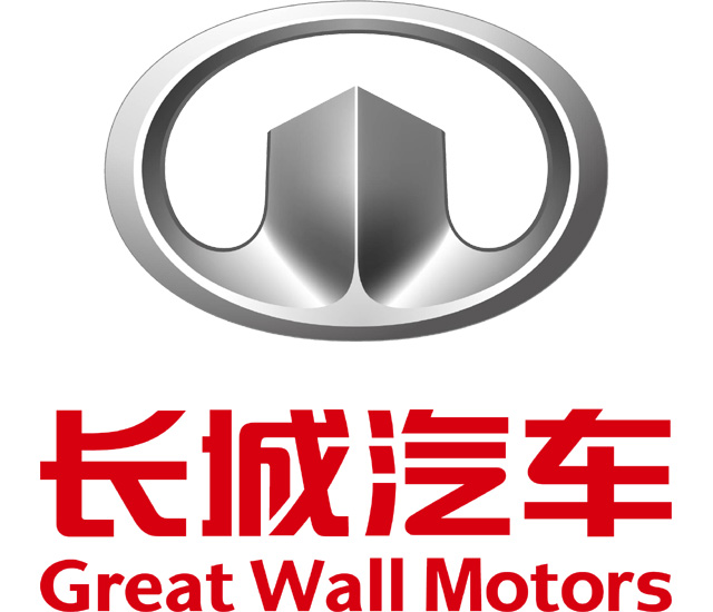 Great Wall Logo (2007-Present) 2048x2048 HD png