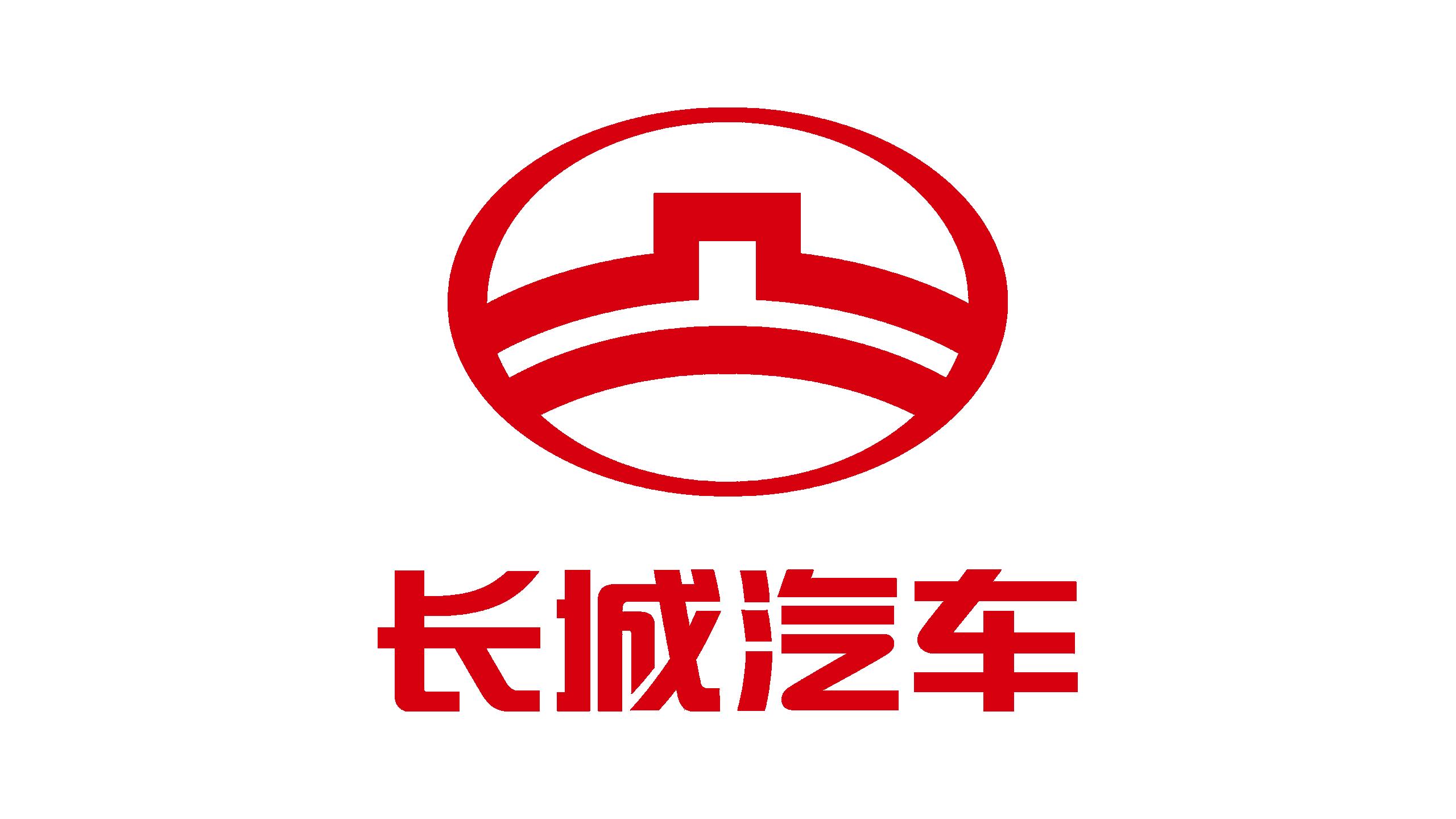 Great Wall Logo Hd Png Meaning Information Carlogos