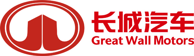 Great Wall Logo (red) 2560x1440 HD png
