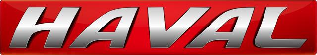 Haval logo (Present) 1366x768 HD Png