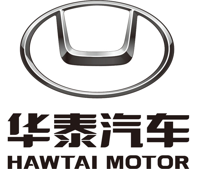 Hawtai Logo (Present) HD Png 2560x1440