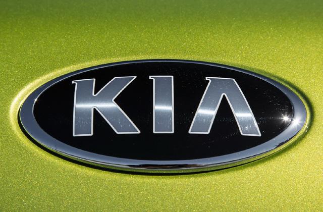 Kia Emblem 640x420