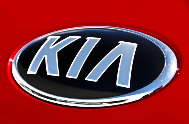 Kia Logo 640x420