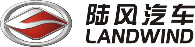 Landwind logo (Present) 5000x2000 HD png