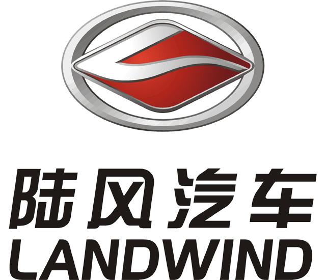 Landwind Logo (2600x2400) HD Png