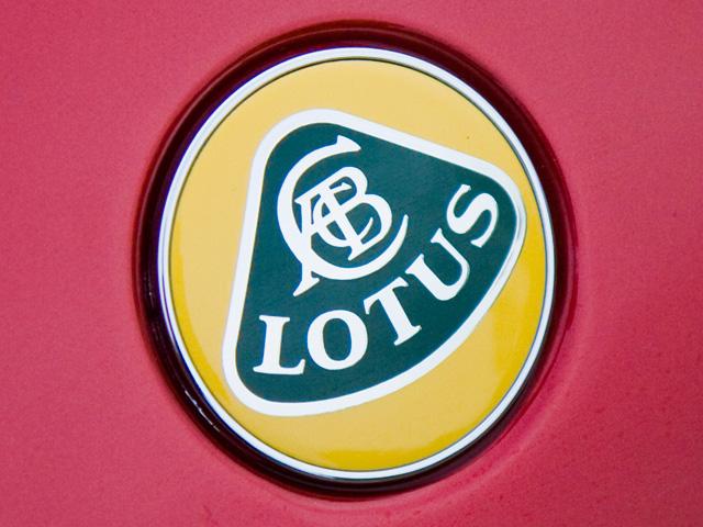 Lotus Logo 640x480