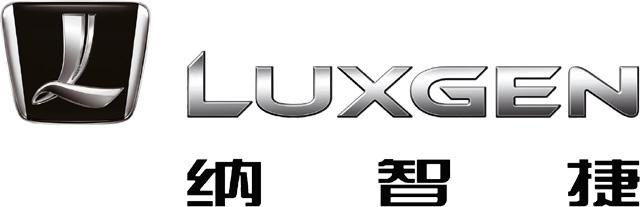 Luxgen symbol (2560x1440) HD Png