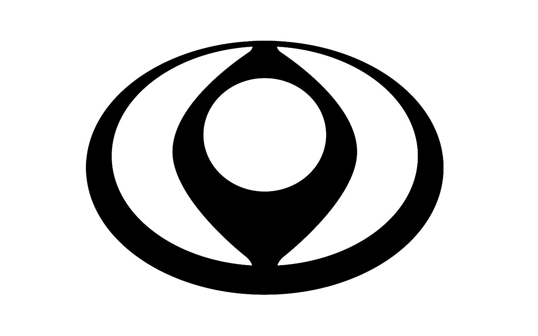 Mazda Logo, HD Png, Meaning, Information | Carlogos org