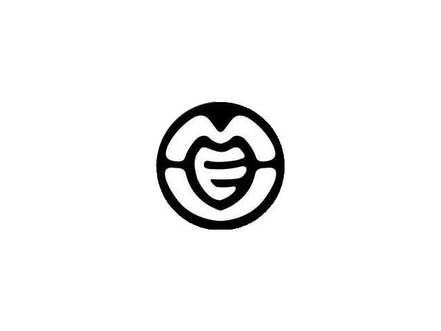 mills extreme vehicles mev logo hd png information