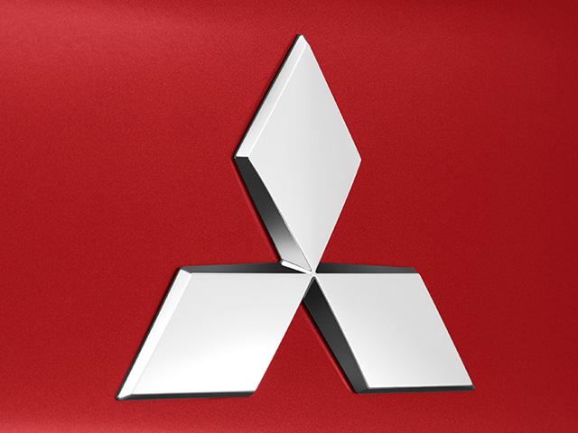 Mitsubishi Logo, HD Png, Meaning, Information