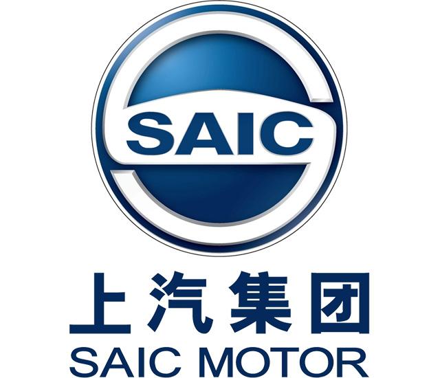SAIC Motor logo 1920x1080 HD Png