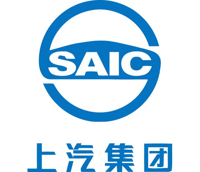 SAIC Motor logo (old) 1440x900 HD Png