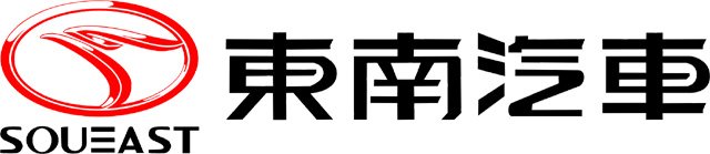 Soueast Emblem & Text Logo (1995) 2560x1440 HD png