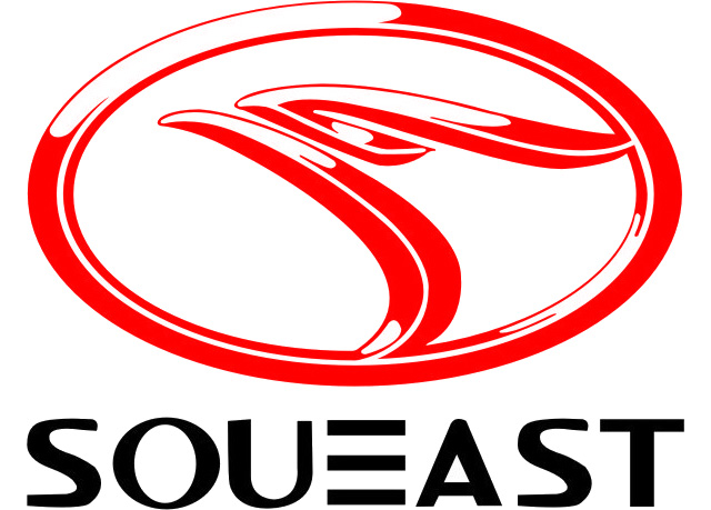 Soueast Logo (1995-Present) 800x600 HD Png