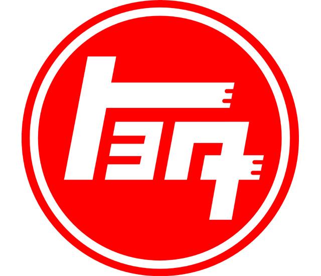 Toyota Logo (1937) 3100x3100 HD png