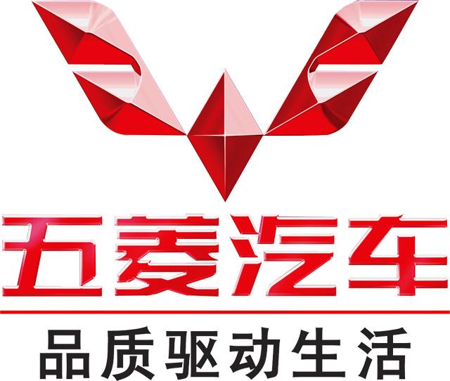 Wuling logo 1920x1080 HD Png