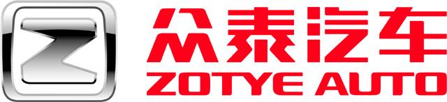 Zotye Logo (Present) 2560x1440 HD png