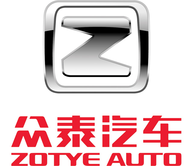 Zotye Logo (1500x1500) HD Png